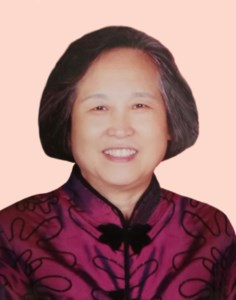 Ms. Meiling  Huo