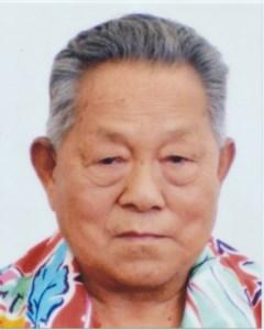 Hua Xuan  Yang
