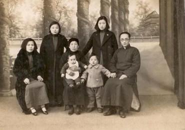 Xin Yan Cui