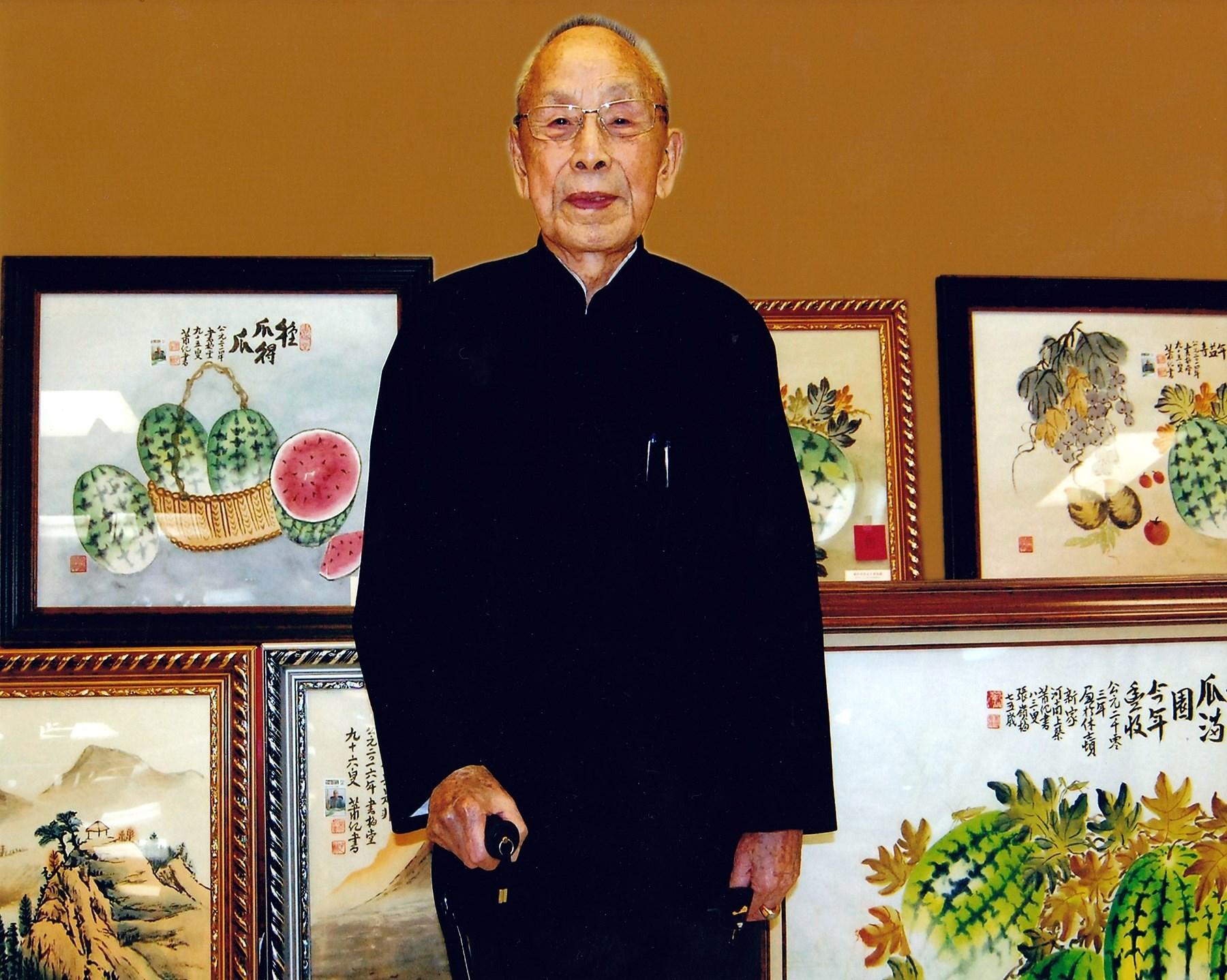 Chi-Shu  Shiao