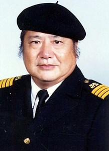 Kwok Chung William  Wong