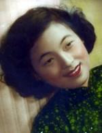 Wan Hua Wang