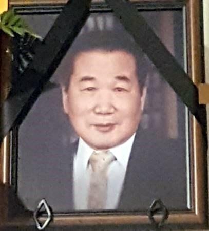 Mr. Ki-Bang  Kim
